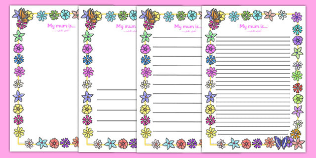 My Mum Is Page Borders Arabic Translation - arabic, Mother's day, my mum is, page border, border, writing template, writing aid, writing, Mother's day activity, Mother's day resource