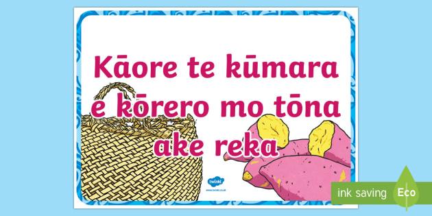 Whakatauki  Kāore te kūmara Display Poster Te Reo Maori/English - proverb-whakatauki