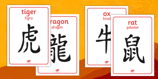 Chinese Zodiac Symbol Display Posters Romanian Translation - romanian, chinese new year, zodiac, symbol, display, posters