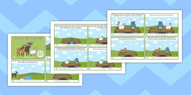 تسلسل قصة التيوس الثلاثة (أربعة في صفحة A4) إنجليزي عربي