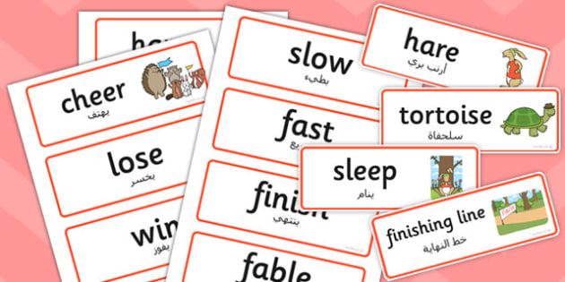 The Tortoise and the Hare Word Cards Arabic Translation - arabic