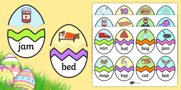 CVC A Words Easter Egg Matching Activity - CVC, easter, match