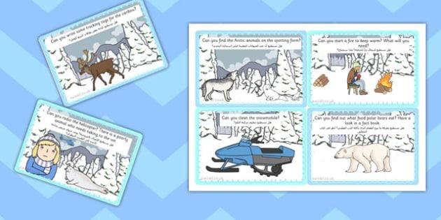 Arctic Explorer Role Play Challenge Cards Arabic Translation