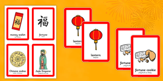 Chinese New Year Pairs Matching Game Romanian Translation - romanian, chinese new year, pairs, matching, game, activity