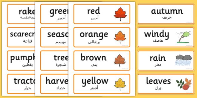 Autumn Topic Words Arabic Translation - arabic, autumn, topic, words