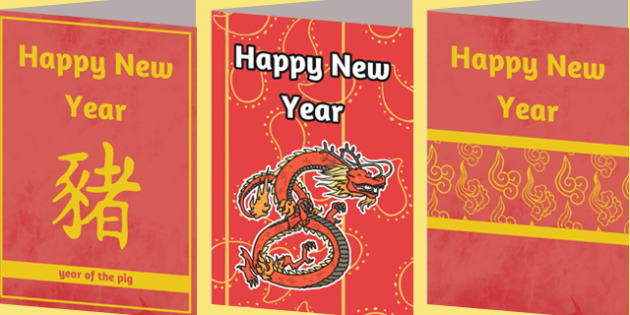 Chinese New Year Greeting Cards - cards, card, templates, greetings cards, chinese new year, chinese, new year, year of the snake, make your own card, blank card, card design, design your own card, craft