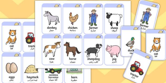 بطاقات تعليمية عن المزرعة إنجليزي عربي