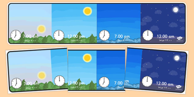 Day and Night Time Display Arabic Translation - arabic, day, night, display, class display