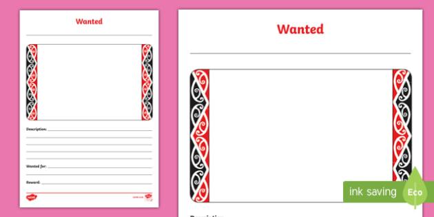 Taniwha Wanted Activity Sheet, worksheet