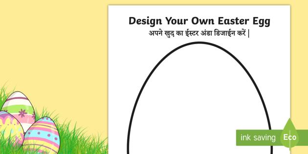 Design An Easter Egg Activity Sheet English/Hindi - design, creative, craft, worksheet, design an egg, easter design, easter, easter activity, easter fu