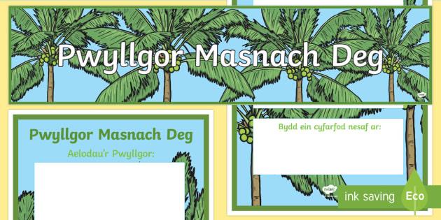 Baner Arddangosfa Pwyllgor Masnach Deg - Pwyllgor Masnach Deg, Fairtrade Committee, Pythefnos Masnach Deg, pythefnos masnach deg, masnach deg