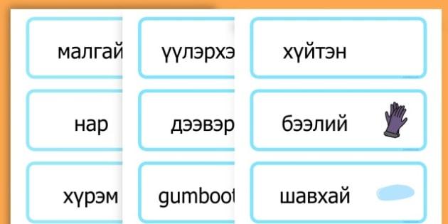 Winter Word Cards - seasons, weather, key words, visual aids  - Mongolian