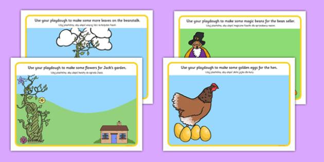 Jack and the Beanstalk Playdough Mats Polish Translation - polish, jack and the beanstalk, playdough mat, play doh mat, playdoh mat, play dough, fine motor skills, art, art mat