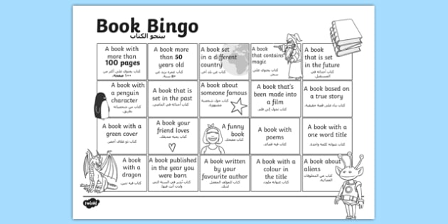Book Bingo Activity Sheet Arabic Translation - arabic, reading, literacy, game, library, ks2, interaction, stories, worksheet