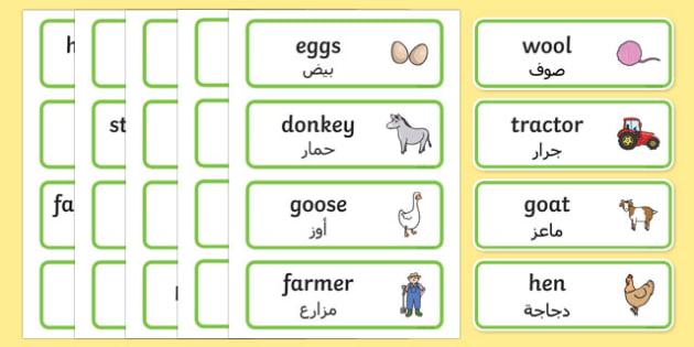 بطاقات كلمات عن المزرعة إنجليزي عربي