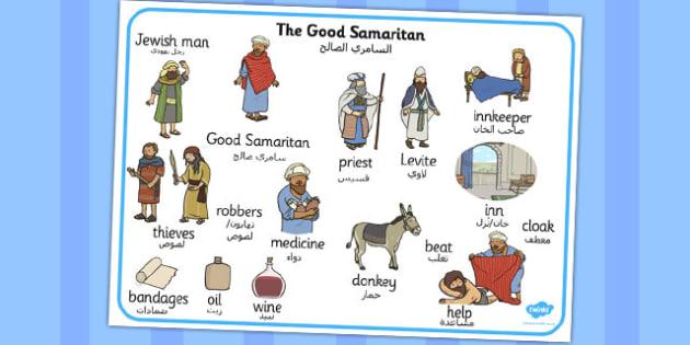 The Good Samaritan Word Mat Arabic Translation - arabic, good samaritan