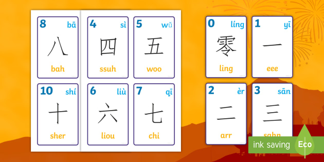 0-10 Numbers in Mandarin Chinese Pronunciations Flash Cards - 0-10, numbers, in Mandarin, numeracy, chinese, mandarin, pronunciation, flash cards, cards, flashcard, china, Chinese, 0 to 10