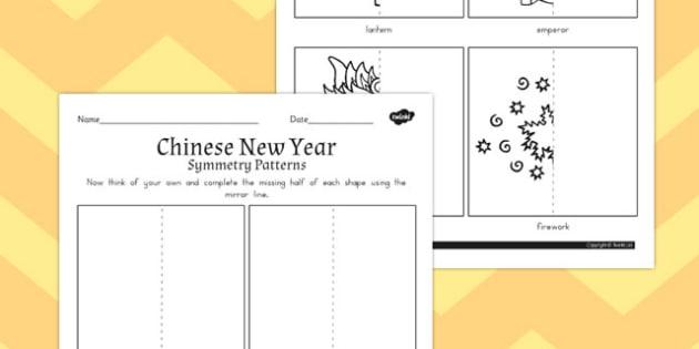 Chinese New Year Symmetry Activity Sheet - australia, activity, worksheet