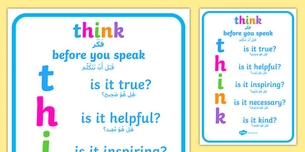 Think Before You Speak Poster Arabic Translation-Arabic-translation