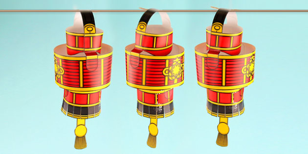Chinese New Year Simple 3D Paper Lantern Decoration - chinese new year, simple, 3d, lantern, decoration, paper model, paper craft, paper, craft, activity