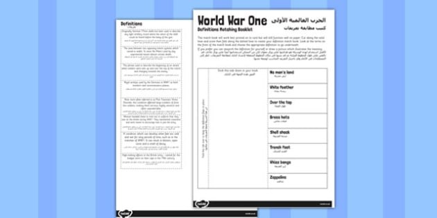 World War One Definition Matching Booklet Arabic Translation - history, 20th century, topic, comparison, ks1, ks2, key stage 2