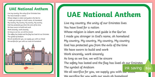UAE National Anthem English A2 Display Poster