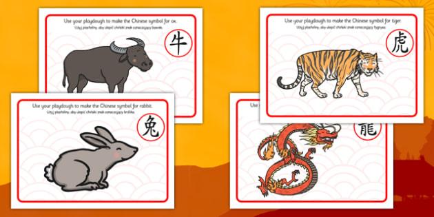 Chinese New Year Playdough Mats Polish Translation - polish, chinese new year, playdough mats, playdough, mats