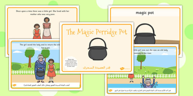 The Magic Porridge Pot Story Sequencing A4 Arabic Translation