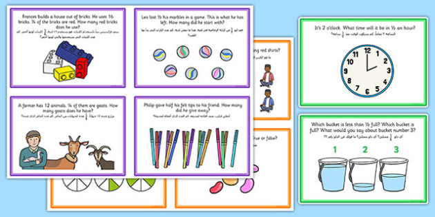 Fractions Challenge Cards Arabic Translation - arabic, fractions, challenge, cards, activity