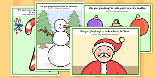 Christmas Playdough Mats Arabic Translation - foreign language, making, speaking and listening, reading, festive, activity, independent, early years, ks1, key stage 1