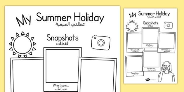 Summer Holiday Snapshots Writing Frame Arabic Translation - arabic, transition, writing aid