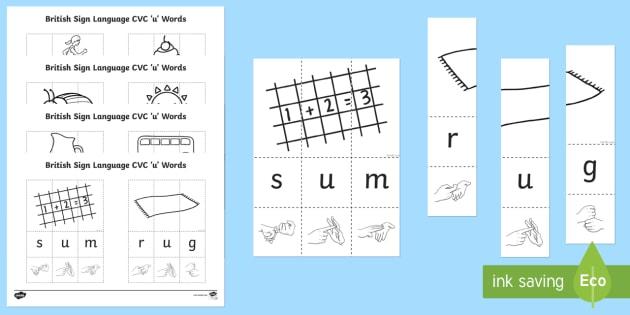 British Sign Language CVC 'u' Words Jigsaw - BSL Resources, British Sign Language, fingerspelling, deaf, jigsaw, puzzle, signing, spelling, spell
