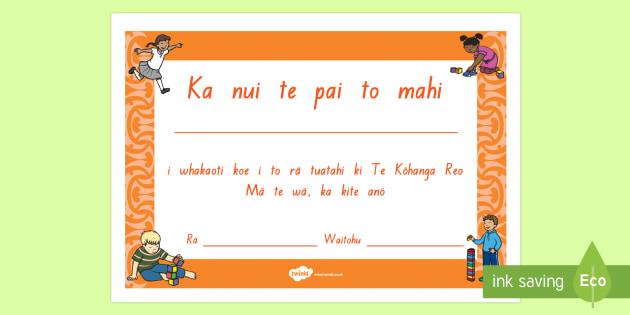 Te rā tuatahi ki Te Kōhanga Reo Certificate
