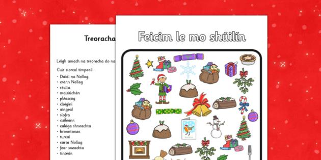 Feicim le mo shúilín - roi, irish, gaeilge, christmas, I spy, activity, worksheet