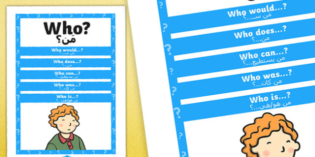 Who Question Poster Arabic Translation - posters, displays, display, questions, eal, mfl,