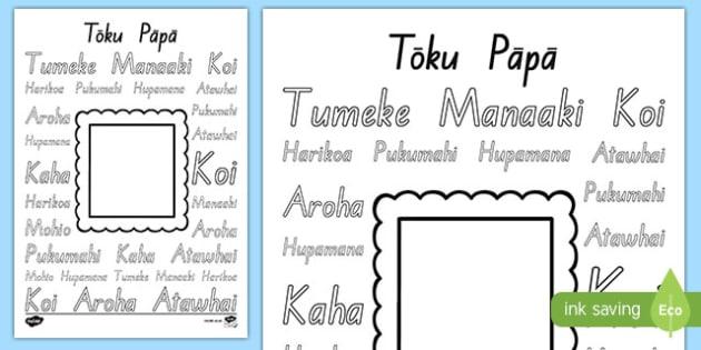 Tōku Pāpa Words Colouring Page