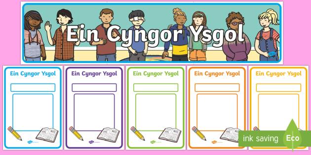 Pecyn Cyngor Ysgol Pecyn Arddangosfa - cyngor, ysgol, arddangos, arddangosfa,Welsh