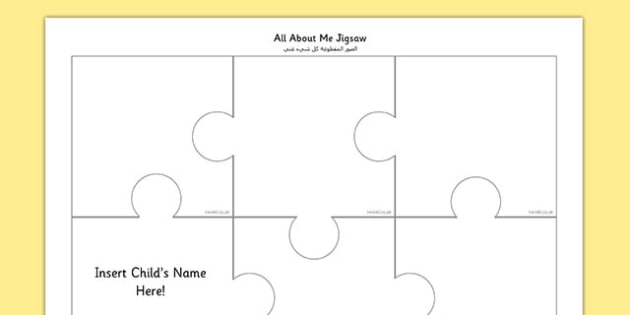 All About Me Jigsaw Arabic Translation - all about me, jigsaw, puzzle, about, me, all bout me, arabic, translation