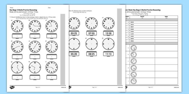 KS2 Reasoning Test Read Write and Convert Time Between Analogue and Digital 12 Hour Clocks Arabic Translation - arabic, eal, reason, key stage 2, ks 2, clock, time, minutes, hours, measure, maths, mathematics, telling, 12