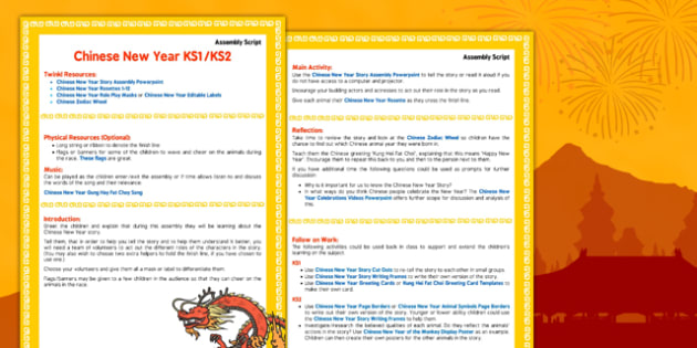 Chinese New Year Assembly Script - chinese, assembly, script