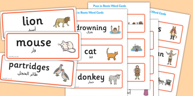 Puss in Boots Word Cards Arabic Translation - arabic, word cards