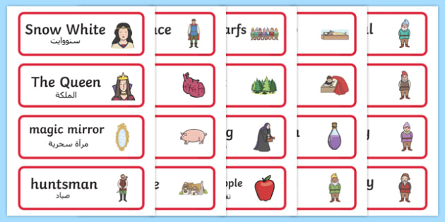 Snow White and the Seven Dwarfs Word Cards Arabic Translation
