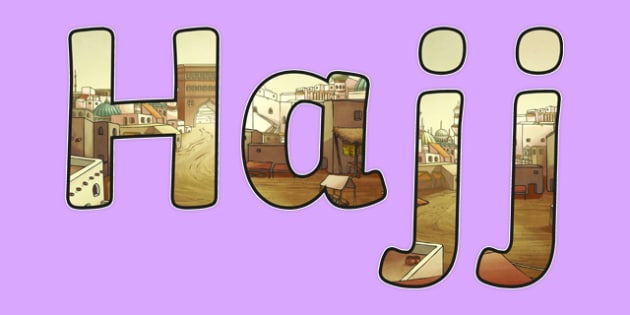 Hajj Display Lettering