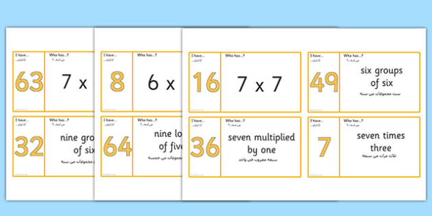 Loop Cards 6, 7, 8 and 9 Times Table Arabic Translation - arabic, Loop cards, cards, 6,7, 8, 9, times, table, multiple, multiples, multiplication, Maths, numbers, numeracy, KS2, activity, game