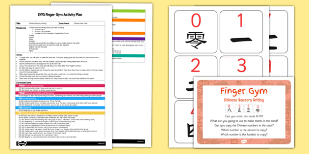 EYFS Chinese Sensory Writing Finger Gym Plan and Resource Pack - eyfs, chinese, sensory, writing, finger gym, plan, resource pack