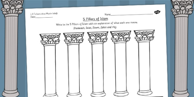Pillars of Islam Worksheet - religion, religious studies, muslim