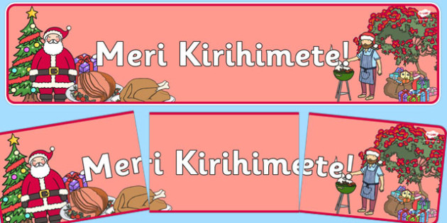 Meri Kirihimete Display Banner - nz, new zealand, meri kirihimete, display banner