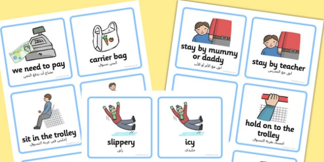 SEN Communication Cards Out and About Boy Arabic Translation