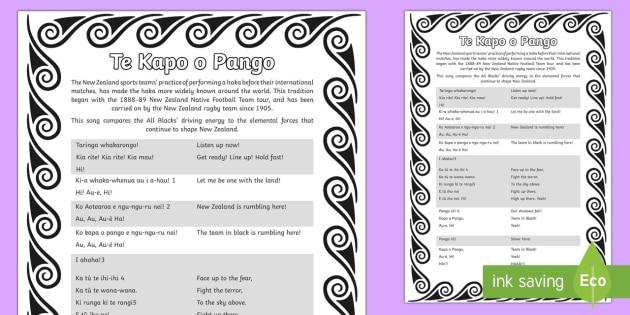 Te Kapo o Pango Haka Song - Te Reo Maori/English - all blacks, rugby, haka, te reo maori