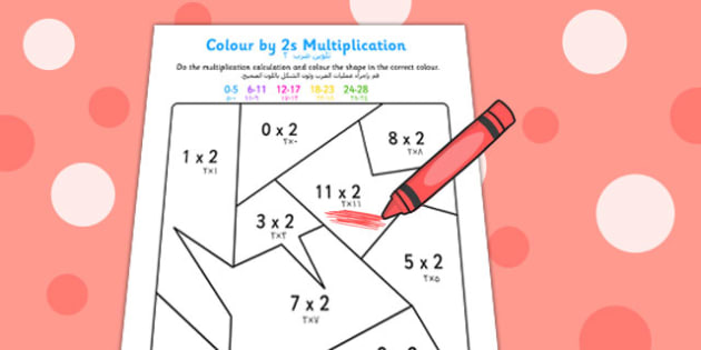 Colour by 2s Multiplication Arabic Translation - arabic, colour, 2, multiplication